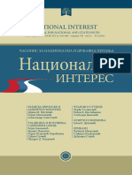Nacionalni Interes br 2 - 2011