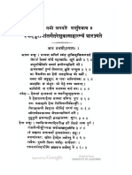 Renuka mahatmya-sanskrit in skand puran.pdf