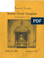 Gemilas Chesed Farewell Service Booklet