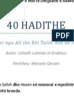 40 Hadithe nga Aliu dhe rreth Aliut