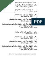Bacaan Bilal Untuk Sholat Tarawih.