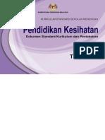 Dskp Kksm Pendidikan Kesihatan Tingkatan 1