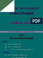 Document BUA4212