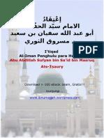 Aqidah Imam Sufyan Ats-Tsaury