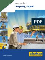 Общий каталог ru.pdf