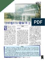 Myanmar Pyi Computer I