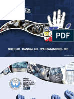 PPCRV One Good Vote Module