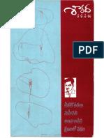Sarada Rachanalu