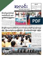 Myanma Alinn Daily_ 24 June 2016 Newpapers.pdf