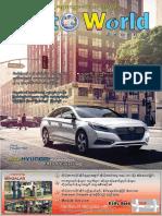 Auto World Journal Vol 5 No 23.pdf
