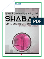 Shaban Booklet 1-6-2016