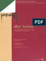 dBa' bzhed