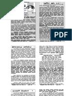 sep2006.pdf