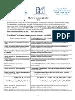 Avis de concours Master 2016-2017 souissi rabat-maroc