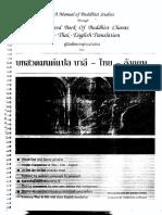 Pali English Thai chanting book-1.pdf