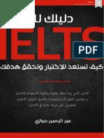 Dalilk4ielts Book