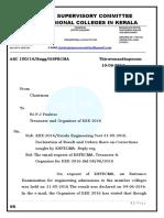Declaration of Kerala Engineering Entrance Examination 2016 [Kee 2016] Result