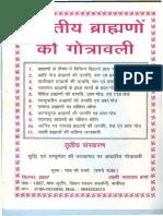 Bhartiya Brahmanonki Gotrawaly Bt Shri Lakshmi Narayan Sharma