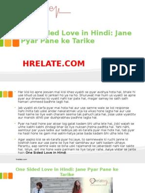 One Sided Love in Hindi: Jane Pyar Pane ke Tarike