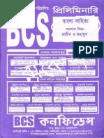 Bcs Bangla Literature