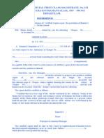 0058 0397 - Court Certificate - Steps - COURT of JUDICIAL FIRST
