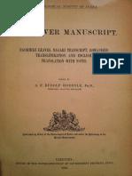 Hoernle, Bower Manuscript , Introduction (Incomplete)