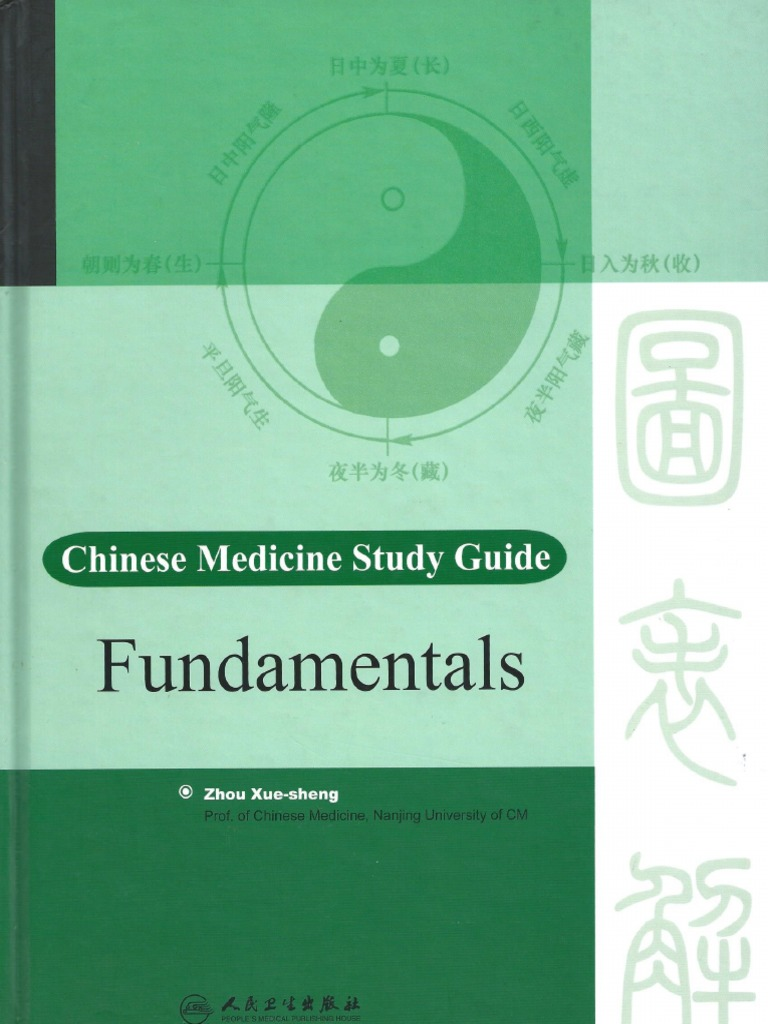 238987886 chinese medicine study guide fundamentalspdf fandeluxe Image collections