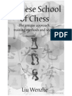 The Chinese School of Chess by Liu Wenzhe