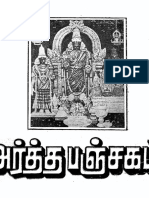 Arththa-Panchagam