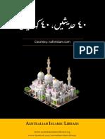 40 Hadith, 40 Stories