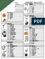 menu 918