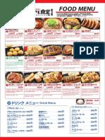 menu 925.pdf
