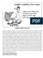 Kamsutra In Bengali Book Pdf