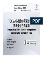 6 - Chikara Nakagawa(Taika)_26 TOCPA_Japan_19 May 2016_Eng-Upgr