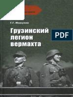 41621546.pdf