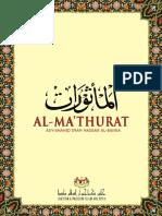 Al Mathurat 1
