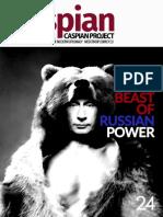 Caspian - Russian Power