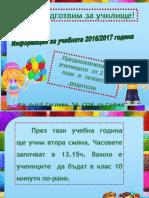 ppt0000012