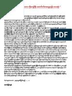 Politicalplisoner Ko Kyaw Soe News