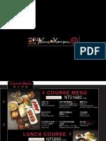 menu 935