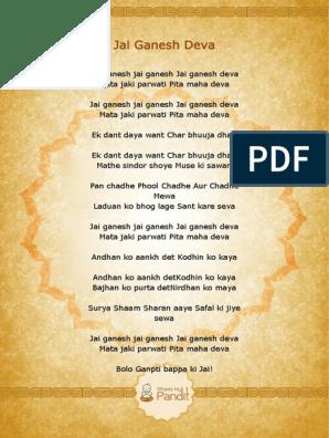 Jai Ganesh Deva Aarti
