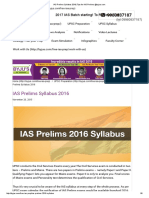 IAS Prelims Syllabus 2016_ Tips for IAS Prelims @Byjus