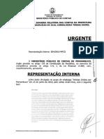 MPCO Pede Abertura de Auditoria Especial Na FUNDARPE e EMPETUR