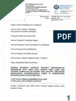 Surat Siaran Urusan Kenaikan Pangkat Tbbk PPP Dan PKP Fasa 2 2016