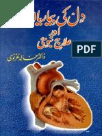 Dil_Ki_Bimarian_Aur_Jadeed_Science.pdf