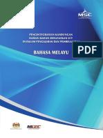 ICTBM.pdf