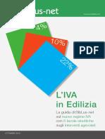 Speciale_IVA_Ottobre_2013.pdf