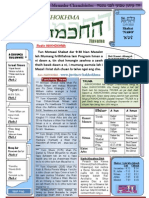 Hakhokhma Vol-54 (22.5.2010)