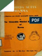 287. Purabheda Sutta Dhamma - Mahasi Sayadaw