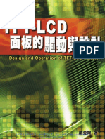 TFT-LCD面板的驅動與設計 Design and Operation of TFT-LCD Panels
